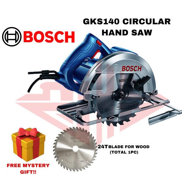 Bosch GKS 140 Professional 7 Circular Hand Saw Hand-Held Circular Saw Replacement GKS 7000 Gergaji Tangan Keliling 06016B30L1 博世 7寸 电圆锯 木工锯