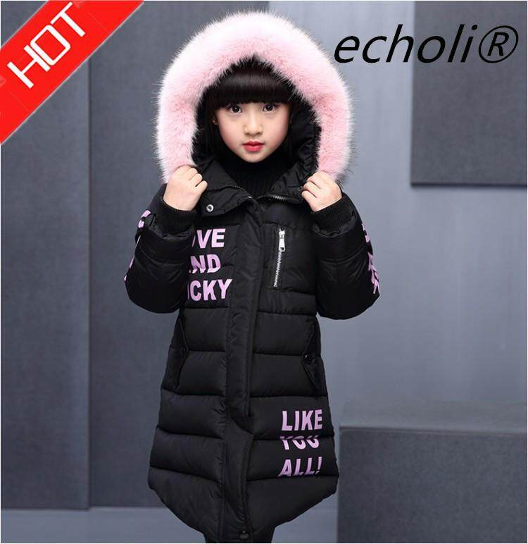 c1b15c8f7 T Found Philippines - T Found Girls' Jackets & Coats for sale ...
