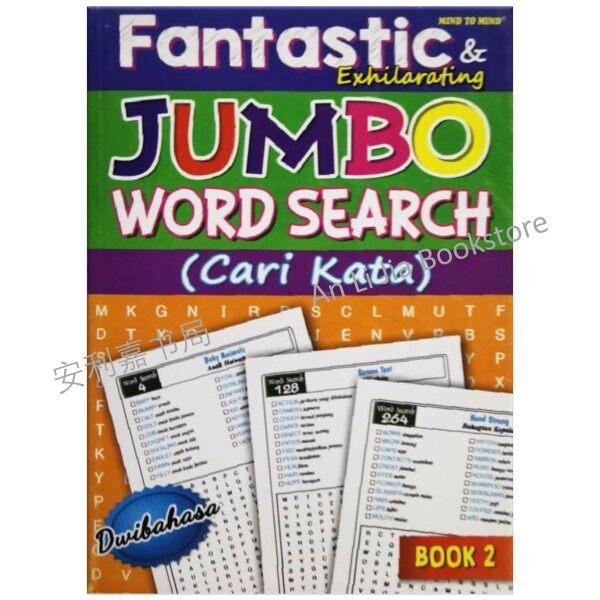 ALJ  Fantastic Exhilarating Jumbo Word Search 2 (Dwibahasa) Malaysia