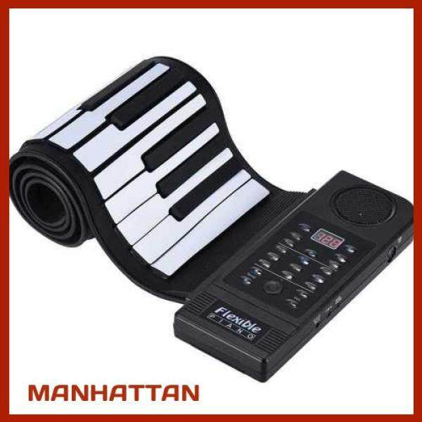 [ MANHATTAN ] Portable Silicon 61 Keys Roll Up Piano Electronic MIDI Keyboard with Built-in Loud Speaker (Standard) Malaysia