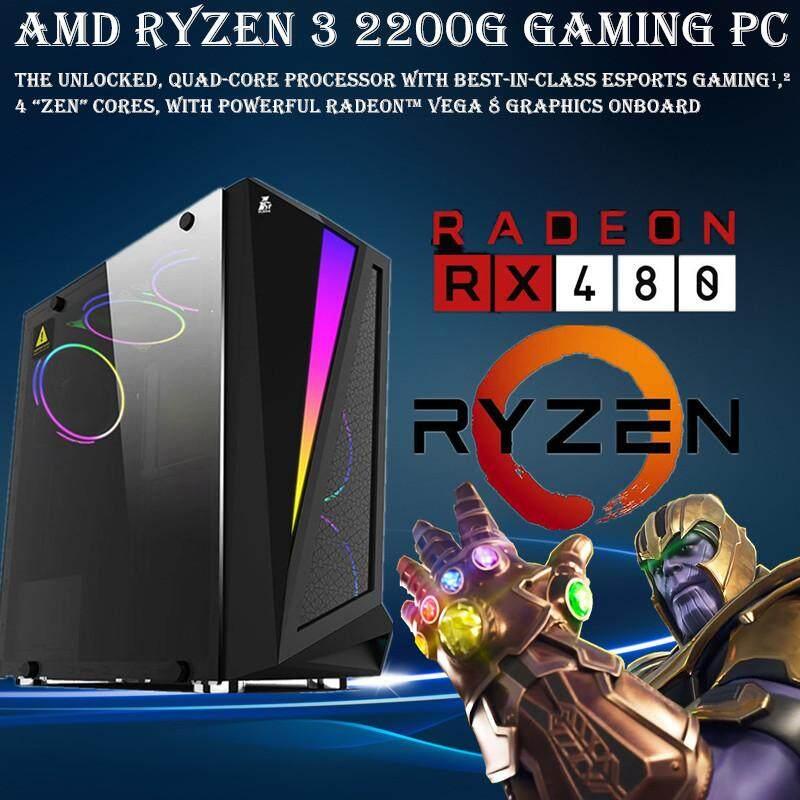 RYZEN 3/5 2200G 2600, 8GB-16GB DDR4, 240GB-480GB SSD, GTX1650/GTX1660/RX480  GAMING PC DESKTOP SUPPORTED PUBG ULTRA, FORTNITE EPIC, APEX LEGEND MAX