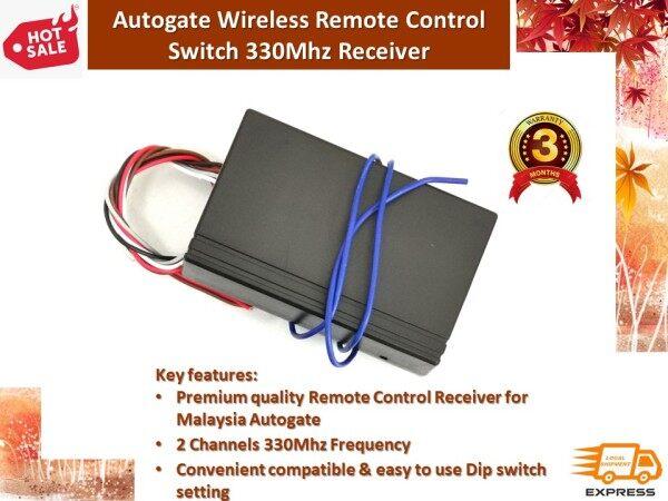 Autogate Wireless Remote Control Switch 330Mhz Receiver