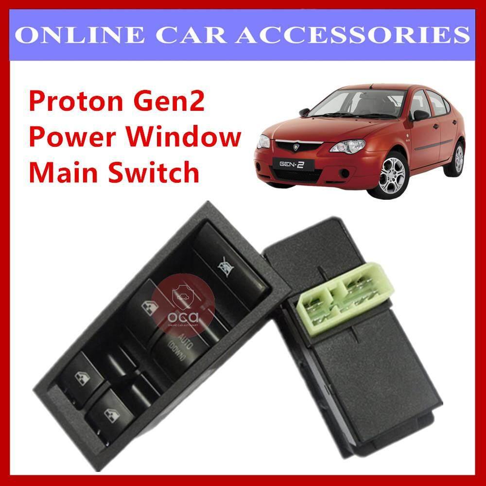 Power Window Switch for Proton Gen 2 (Main Switch)
