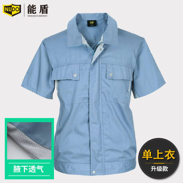 (In Stock) Nengdun summer short sleeve overalls suit mens and womens overalls factory workshop labor protection clothing auto repair clothing Sports pants  Polo shirts  sports  suits  shorts  gym clothes﹉♈✵