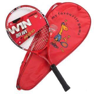 Vợt Tennis Hợp Kim Nhôm 25 Inch Cho Trẻ Em Grip Kích Thước L1 Với Bìa Túi Over Grip thumbnail