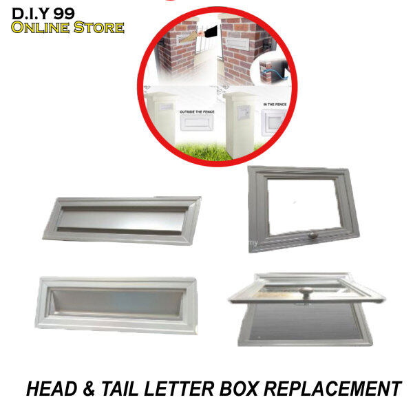 Heavy Duty Aluminum Replacement Head and Tail Letter Box (9) / Aluminum Letter Box / Peti Surat Aluminium (Panel Set)