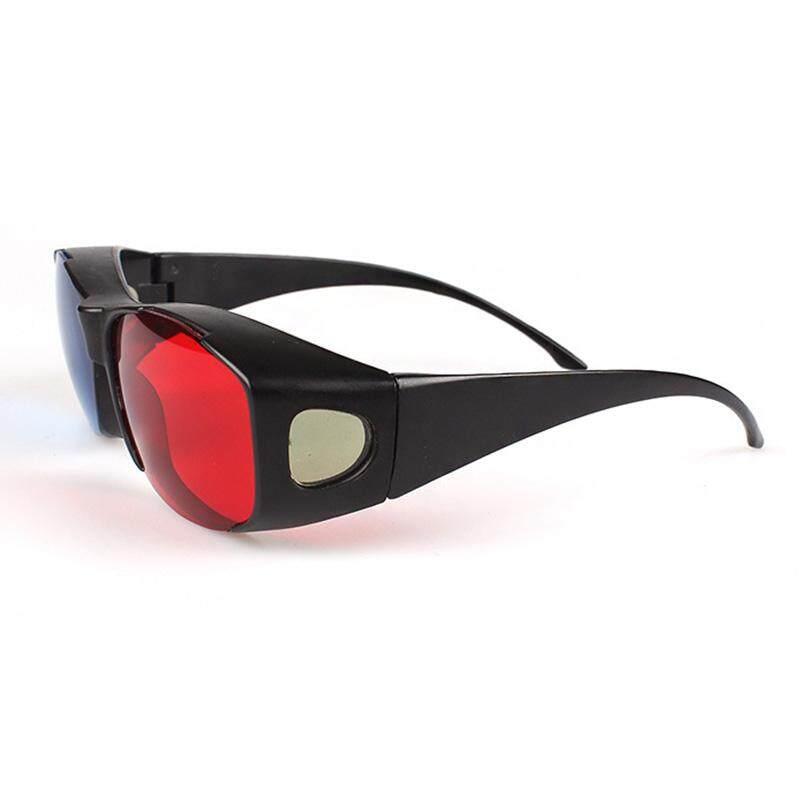 Bokeda Store Intelligent High-tech Tiktok Virtual reality 3D glasses!!!Trendy  3D 5096ca3653