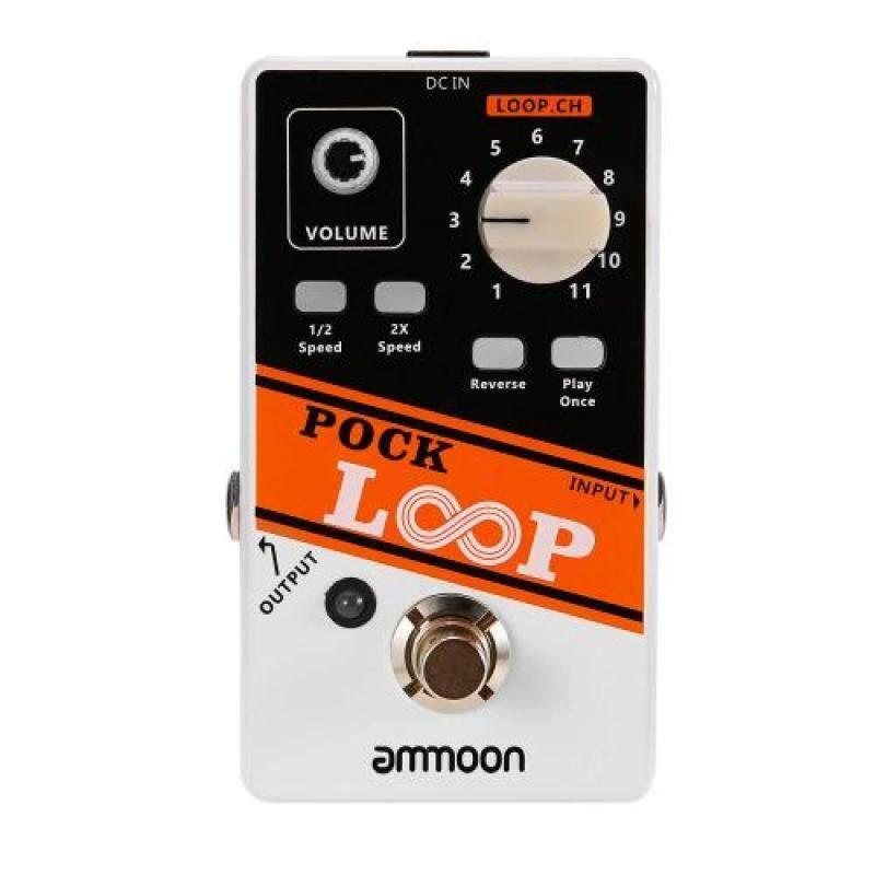 ammoon looper guitar effector multitrack loop POCKLOOP Malaysia