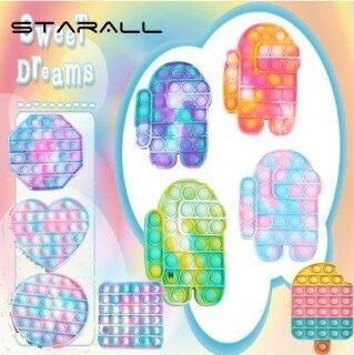 Đồ chơi đẩy bong bóng màu nhuộm, giảm căng thẳng cho trẻ em, chất liệu silicon không độc hại StarALL (Sản phẩm có nhiều phiên bản lựa chọn, vui lòng chọn đúng sản phẩm cần mua) - INTL thumbnail