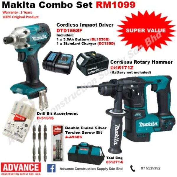 MAKITA Super Value Combo Set RM1099 ( DTD156SF Cordless Impact Driver, DHR171Z Cordless Rotary Hammer, BL1830B 3.0Ah Battery, DC18SD Charger, FREE Drill Bit & Screw Bit and Tool Bag ) 『1 Year Warranty Original Makita Malaysia Products』【Ready Stock】