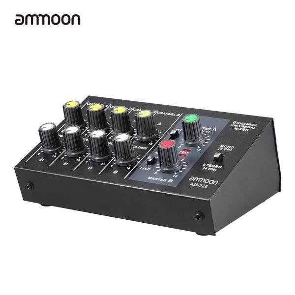 Ammoon AM-228 Siêu Nhỏ Gọn Tiếng Ồn Thấp 8 Kênh Bộ Trộn Âm Thanh Với Cáp Chuyển Đổi Nguồn Điện Phích Cắm Chuẩn Mỹ