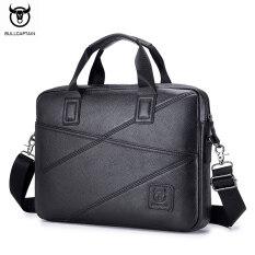 Bullcaptain Cặp tài liệu Nam Da kinh doanh túi xách vai Messenger Túi thông thường 15 inch máy tính túi