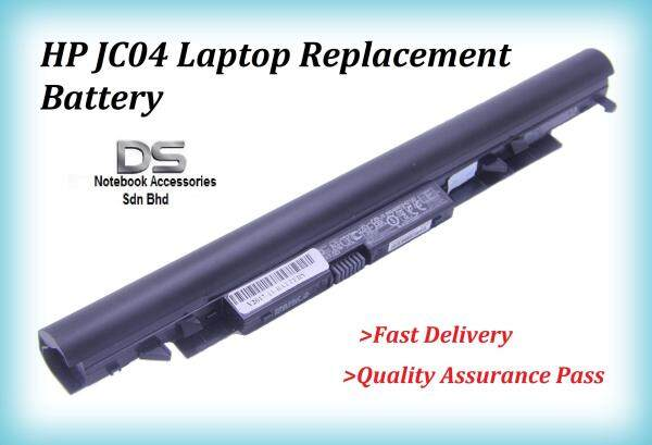 Hp 14-BW 15-BW 240 245 250 255 G6 JC04 HSTNN-LB7W 14-BS 15-BS 250 replacement battery / Hp JC03 JC04 battery Malaysia