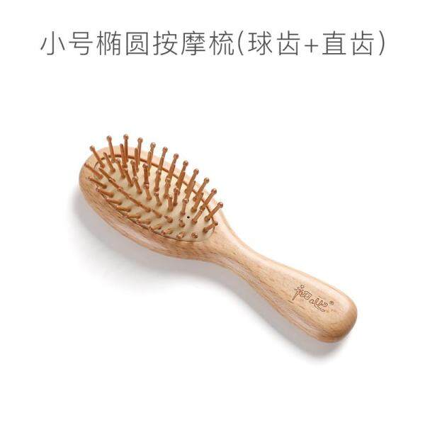 Buy Scalp Massage Combs Head SF Hair Comb Air Bag juan fa shu Anti-static Air Cushion Wooden Comb Domestic Large Size Comb Singapore