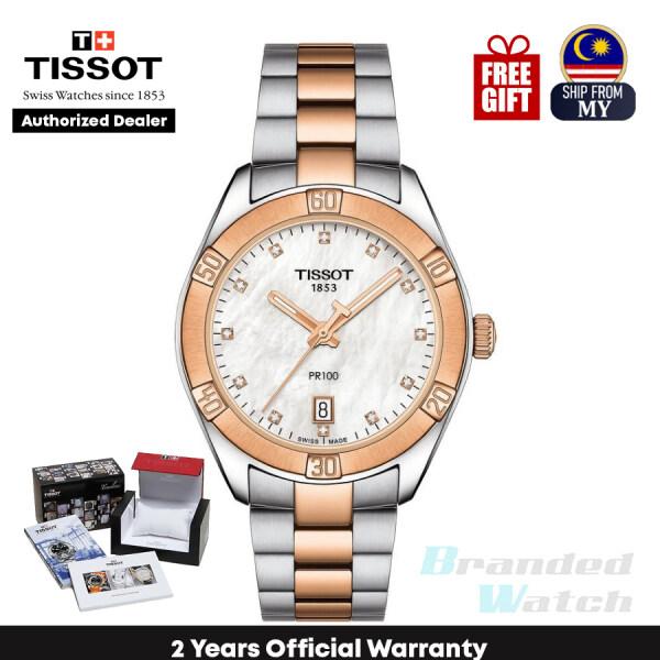 [Official Warranty] Tissot T101.910.22.116.00 Womens PR 100 Sport Chic Diamond Quartz 2 Toned WatchT1019102211600  (watch for women / jam tangan perumpuan / tissot watch for women / tissot watch / women watch) Malaysia