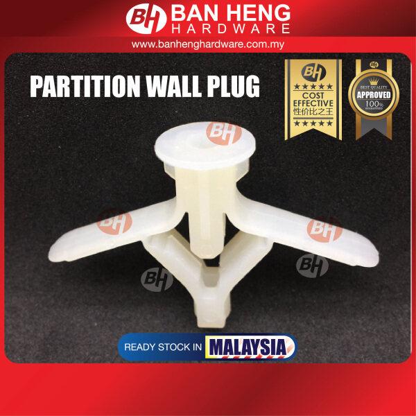 PARTITION WALL PLUG (100PCS/BOX)