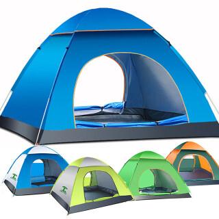 Bộ Lều Gấp Mở Nhanh Tự Động 3-4 Người Chống UV Cắm Trại Ngoài Trời Lều Lều Đi Bộ Du Lịch Bãi Biển Ba Mùa Cho Gia Đình, 200X200X135Cm thumbnail