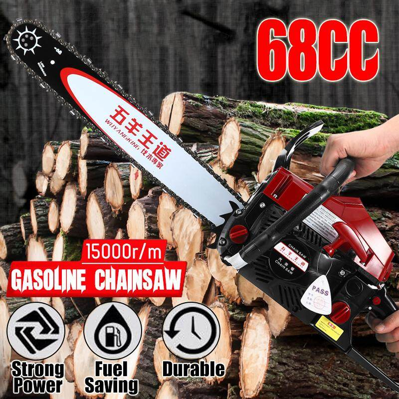 【Free Shipping + Flash Deal 】68CC 5000W Handle Powered Gasoline Chainsaw Cutting Wood Gas Sawing Chain Saw