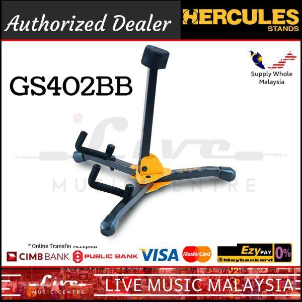 Hercules GS402BB Mini Electric/Bass Guitar Stand with Bag Malaysia