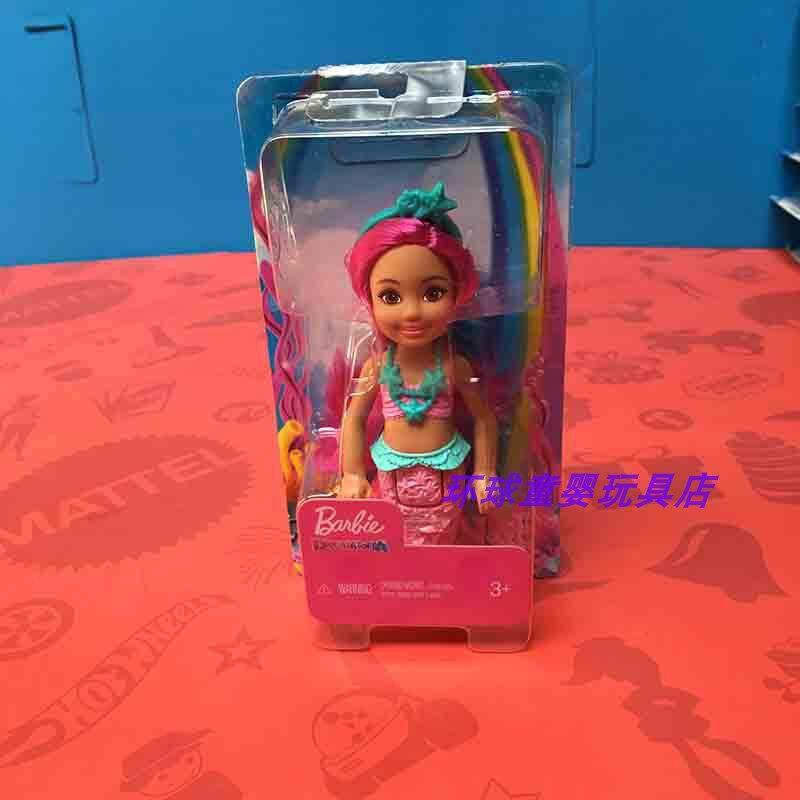 Mã Khuyến Mãi Barbie Cô Gái Nàng Tiên Cá Đồ Chơi Cho Nhà Vui Chơi Của Trẻ GFL82/FXT11/FXT20/FXT25/GJK08/GJJ85