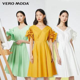 Vero Moda Đầm Nữ Xếp Ly Cổ Chữ V Bằng Cotton, 32026Z525 thumbnail