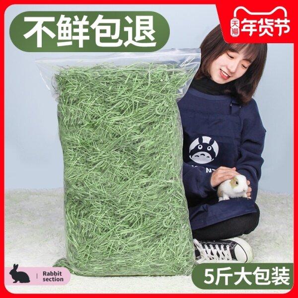 Chong , Shangtian 2020 Timothy Holding Guinea Lợn Thức Ăn, Chinchilla Thỏ Thực Phẩm Đồng Cỏ Thỏ Timo Hay Guinea Lợn Khô