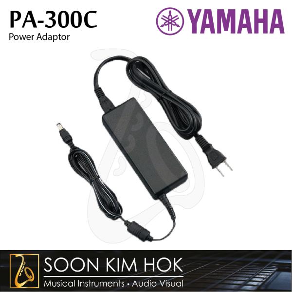 YAMAHA PA-300C Power Adaptor (PA300C) Malaysia