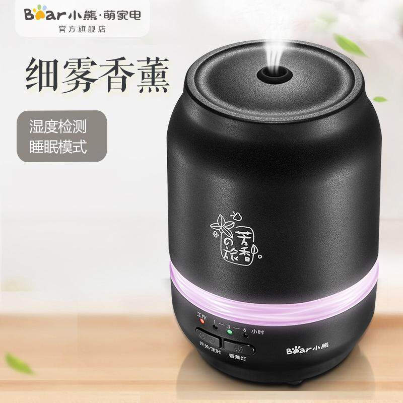 Bear Mini Aroma Diffuser JSQ-D02A1 Humidifier Household Bedroom Essential Oil Office Low Noise Fog Black Singapore