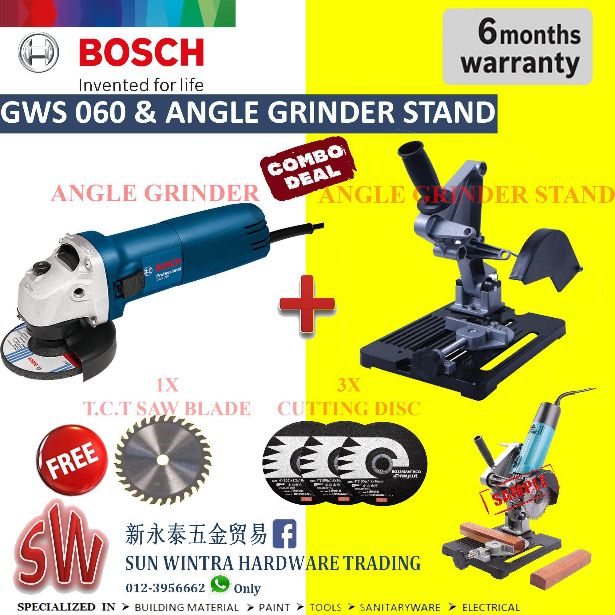 COMBO DEAL BOSCH GWS060 ANGLE GRINDER + ANGLE GRINDER STAND WITH F.O.C ACCESSORIES