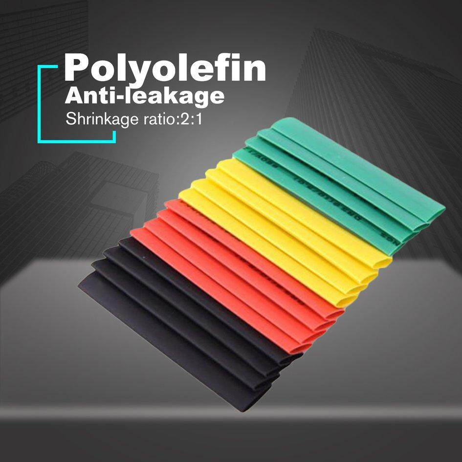 COYEN 530pcs Heat Shrink Tubing Tube Assortment Wire Cable Insulation Sleeving Kit