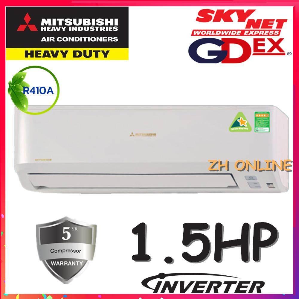 Mitsubishi Heavy Industries 1.5HP Deluxe Inverter SRK YN Series SRK13YN-S4 R410a