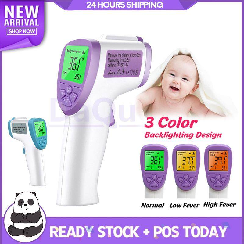 Multi-Function Adult Baby LCD Digital Forehead Body Non-contact Fever Measurement Temperature Medical Thermometer Gun