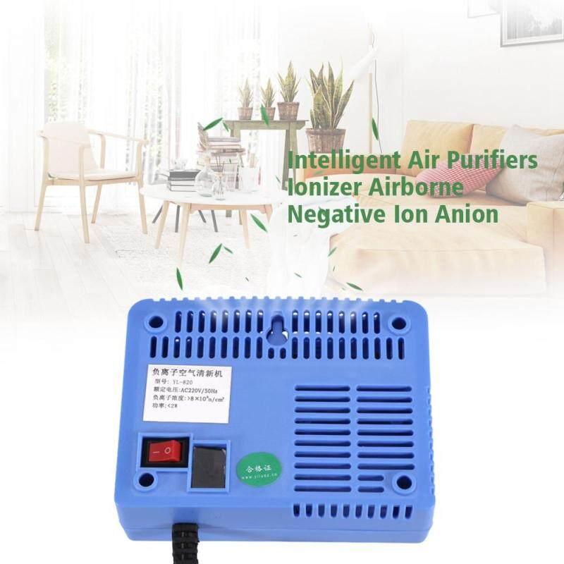 AC220-240V lọc không khí thông minh Máy ion hóa Máy tạo ion âm trong không khí Màu xanh dương