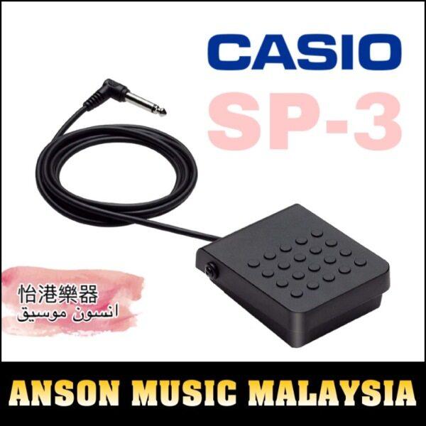 Casio SP-3 Sustain Pedal (SP3) Malaysia