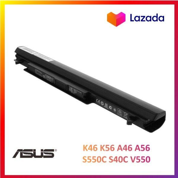 Asus A31-K56 A32-K56 A41-K56 A42-K56 S550C A46 A56 K46 K56 V550 U48 Replacement Battery Malaysia