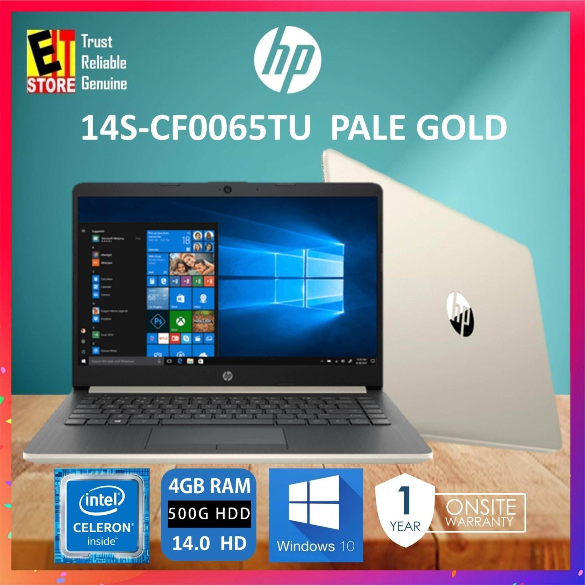 HP 14S-CF0065TU PALE GOLD (INTEL CELERON N4000 /4GB /500GB /14″ HD /W10/ 1YR) Malaysia