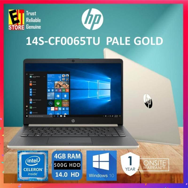 HP 14S-CF0065TU PALE GOLD (CELERON N4000/4GB/500GB/UMA/14″ HD/W10/1YR) Malaysia