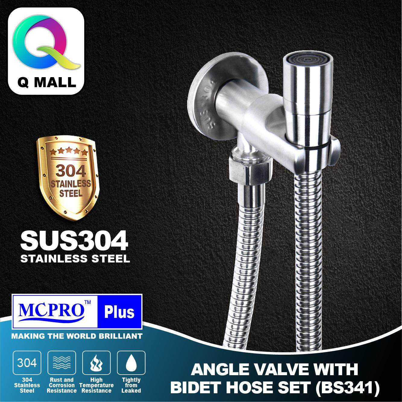 MCPRO Plus Stainless Steel SUS 304 Bathroom Faucet ANGLE VALVE WITH BUBBLER HEAD AND FLEXIBLE HOSE SET (BS341)