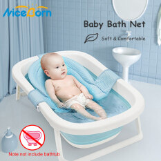 NiceBorn Baby Foldable Bath Tub Pad Adjustable Comfortable Non-Slip Baby Bath Seat Infant Safety Shower Antiskid Cushion Plastic Net Mat Baby Shower Net Bathtub Sit Up Mesh for Newborn