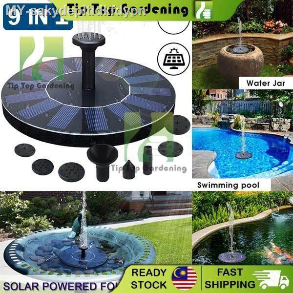 (7V 1.5W) 9 IN 1 SOLAR FOUNTAIN PUMP POWERED PANEL FLOATING WATER PUMPS FOR GARDEN POOL POND HOME DECORATION