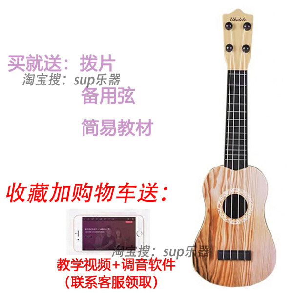 Guitar Ukulele Beginner Girl Model Male Adult Small Guitar Novice Ukulele Child Musical Gift Malaysia
