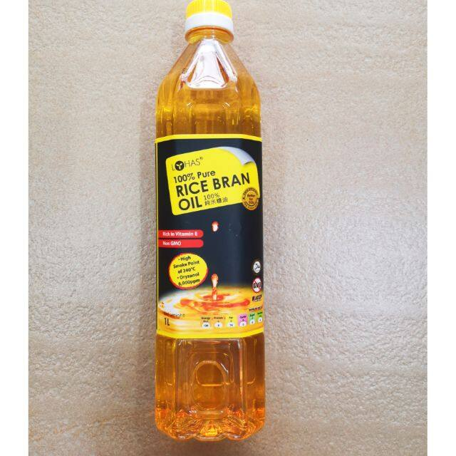100% Pure Rice Bran Oil 纯米糠油 1L: Buy sell online Cooking Oil ...