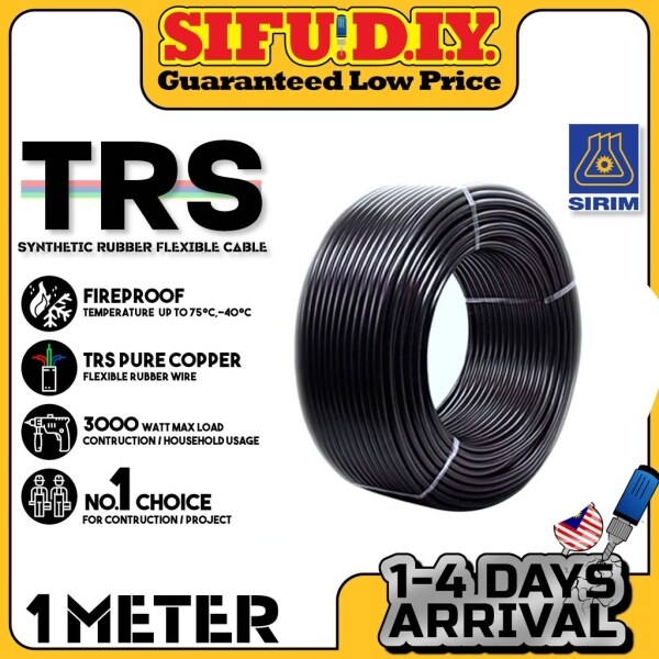 ♗  HEAVY-DUTY TRS Synthetic Rubber Flexible 3CORE Cable Wire [100  Pure Copper] 3x1mm² 300 500V