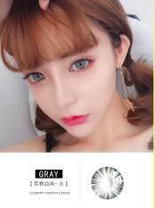 [Giá Siêu Thấp] Kính áp tròng mắt 4 màu, chất liệu cao, không làm khô mắt – INTL