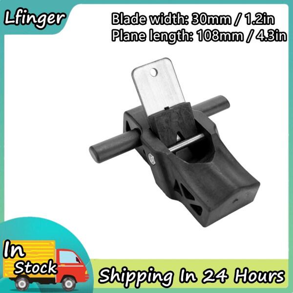 【Gold Certified】Mini Flat Bottom Hand Plane Carpenter Wood Grooving Trimming DIY Wood Plane 30mm Blade