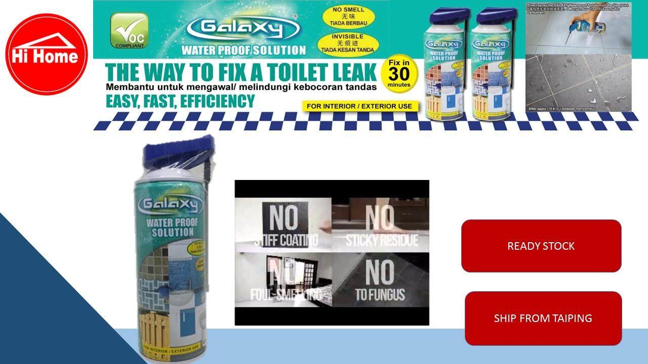 【Ship from Taiping】Galaxy Water Proof Solution 400ML【Hi Home Hardware & Electrical Sdn Bhd】