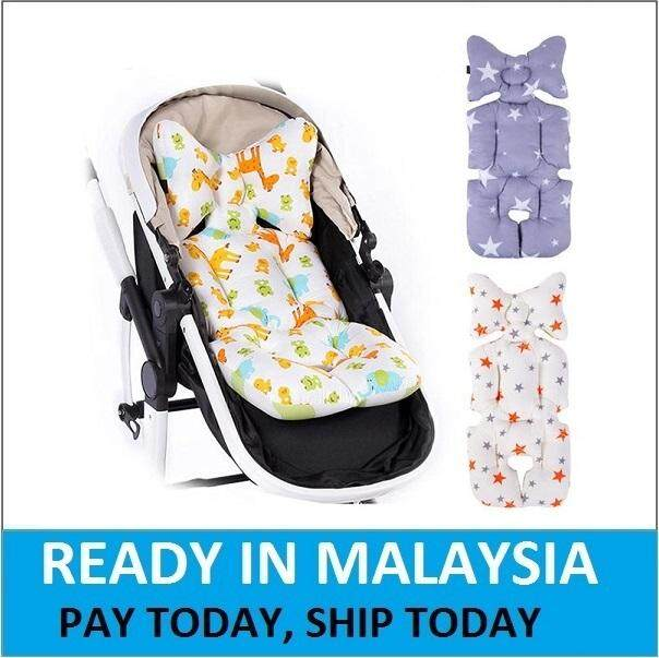 Baby Infant Safety Car Seat Chair Cushion Stroller Cushion Pad Liner Mat Head Neck Body Support Pillow
