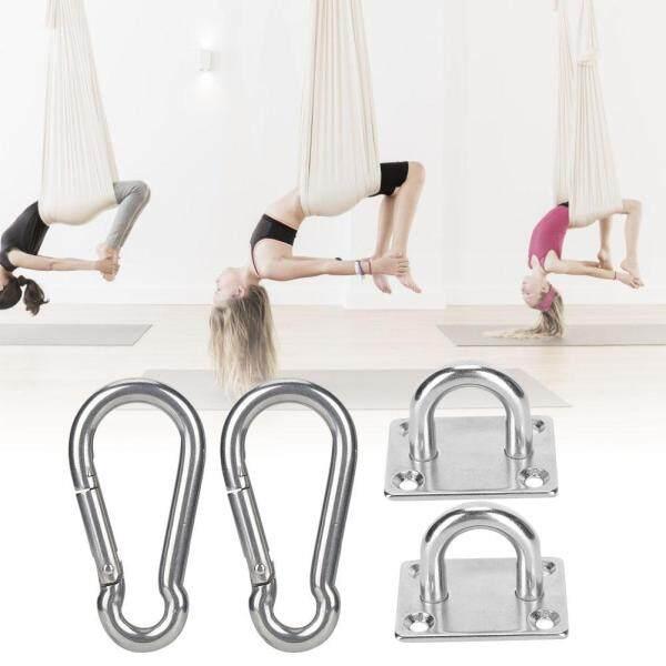 Bảng giá duoqiao 【New year promotion】Mái Che Inox Núi Tập Yoga Treo Tấm Vòng Võng Bao Cát Xoay Móc