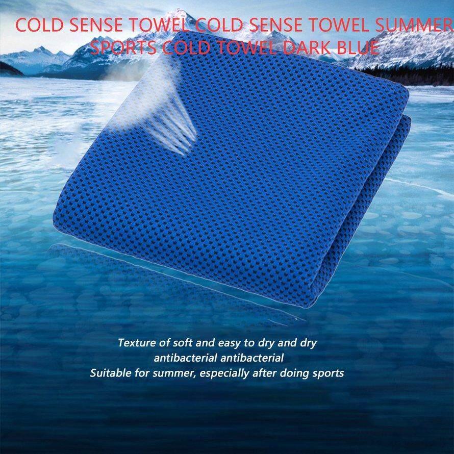 OSMAN Cepat Kering Es Handuk Pendingin Pendinginan Cepat Heatstroke Pencegahan Menyerap Keringat