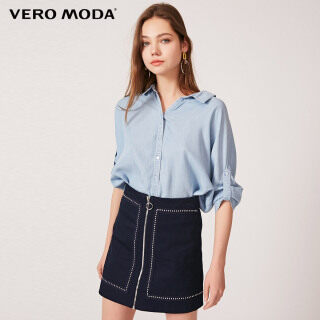 Vero Moda Chân Váy Denim Dáng Chữ A Co Giãn Có Khóa Kéo Đính Cườm Cho Nữ, 319337514 thumbnail
